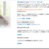 WindowsLive-メールを独自ドメインで利用するための設定手順