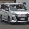 トヨタ新型ノアSiがカローラ店に展示。ディラー値引き情報