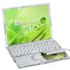 まだまだ現役 古いノートPCにWindows8をインストールしてReadyBoostで高速化を試す そして擬人化も