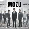 テレビドラマ「MOZU」(TBS×WOWOWO) なんだか日本版ジャック・バウワーみたいな様相を呈してきた件