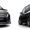 トヨタ最新納期情報!! これから注文で新型ヴォクシー/ノア&新型ハリアーの納期はいつになるのか?