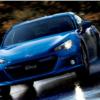 スバルBRZ初代で生産打ち切りの可能性!!自動車業界の難しい関係。次期BRZのエンジンへの希望!!