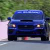 マン島TTでスバルが四輪最速ラップを更新!!市販車仕様で平均時速187.3km/h出せるようなコースではないことは確かです