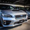 スバル新型「WRX S4」8月25日発売!!価格も顔も「レヴォーグ」似。既にディラーに展示車が!!これは見に行くしかない。