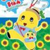 「ふなっしー」コラボレーション企画!!「ふなっしーと夏休みinららぽーとTOKYO-BAY」開催決定!!