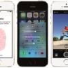 Appleがサプライヤーに次期iPhone6の生産要請!!初期出荷は7-8000万台。1億2000万台供給も想定した生産準備を指示