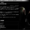 次回「東京モーターショー」は2015年10月29日~ 今度は他国モーターショーと重ならないスケジュールで