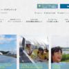 元東京電力役員が地元の福島(南相馬)で復興事業。法人個人問わず1万円~子供達の成長支援や復興拠点となる太陽光発電施設