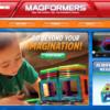 これは凄い!! 子供も大人もハマる知育玩具MAGFORMERSが頭のいい子を育てる近道かもしれません