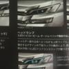 トヨタ新型「アルファード/ヴェルファイア」追加情報!気になる燃費と価格!!車体が大型化されるみたいなので調べてみた