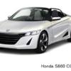 ホンダ「S660」販売モデルの仕様・価格を噂・リーク情報から予想してみました