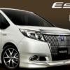 トヨタ「エスクァイア」販売1か月で22,000台受注!!月販5倍超バックオーダー4か月分。気になる納期は?
