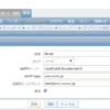 ZABBIXアラートメールを外部メールサーバー(SMTP認証)から送信する際の設定備忘メモ
