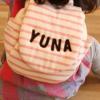 1歳の子供とママに贈る刺繍の名前入りバッグが本当にカワイイ!!