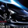 東京オートサロン2016で早くも新型「プリウス」のカスタマイズモデル展示!!レクサス「LX」「RX」も登場。