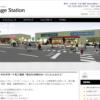 クルマのトータルサポートを提供する「ガレージステーション」がイオンモール土浦に誕生!!幅広い顧客層にリーチする業態。